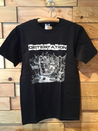 bt-detestation.jpg