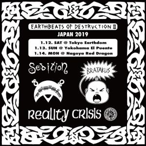 earthbeats-of-destruction-2019.jpg